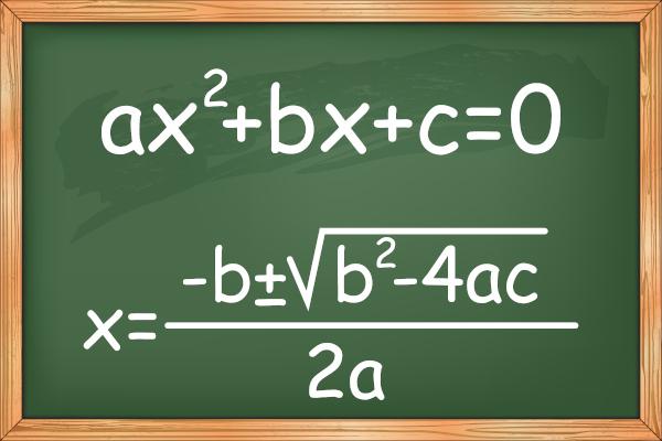 A equação do 2º grau é representada por: ax²+bx+c=0.