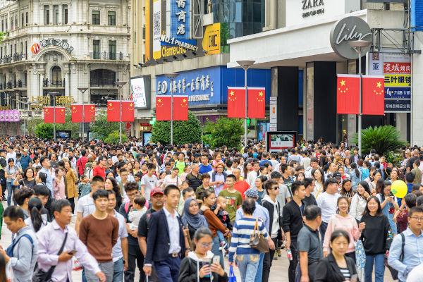 A China é o país mais populoso do mundo, sendo Xangai a cidade com maior número de habitantes. [1]