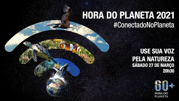 A Hora do Planeta acontece anualmente no mês de março. Na ocasião devemos apagar nossas luzes por uma hora.