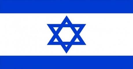Bandeira de Israel.