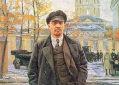 Pintura de Vladimir Lênin
