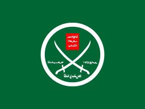 Irmandade Muçulmana - Brasil Escola