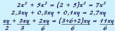 Ao realizarmos a adição de monômios, devemos somar os coeficientes e repetir a parte literal