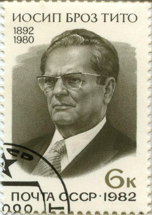 Selo soviético de 1982 comemorando o centenário de nascimento de Josip Broz Tito **