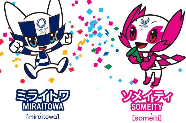 Resultado de imagem para Olimpiadas Toquio